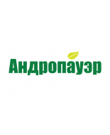 ТМ Андропауэр