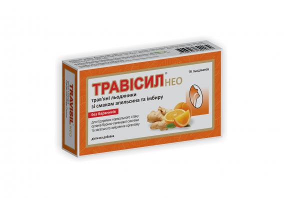 Трависил нео - леденцы от кашля со вкусом апельсина и имбиря