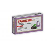 Трависил® Нео Травяные леденцы со вкусом черной смородины