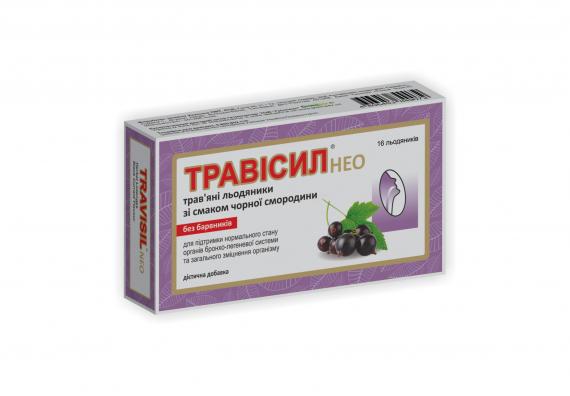 Трависил нео - Траявные леденцы от Кашля со вкусом черной смородины