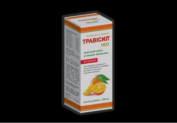 Трависил - сироп от кашля со вкусом апельсина