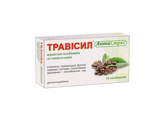Трависил® АнтиСтресс