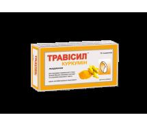 Трависил® Куркумин  леденцы